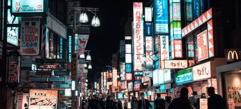 Night time streetscape of Japan